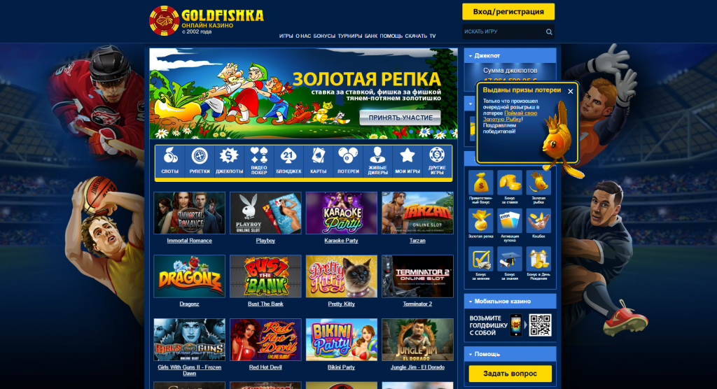 обзор casino goldfishka